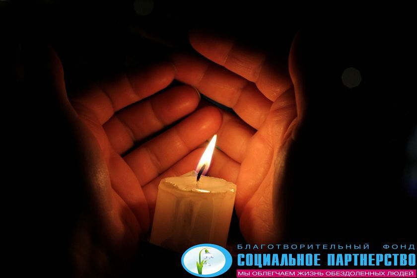 Assistance for bereaved families of Maidan