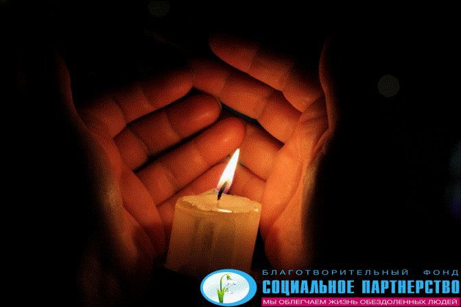 An amount of 6.9 million hryvnias has already been paid to bereaved families of Maidan!