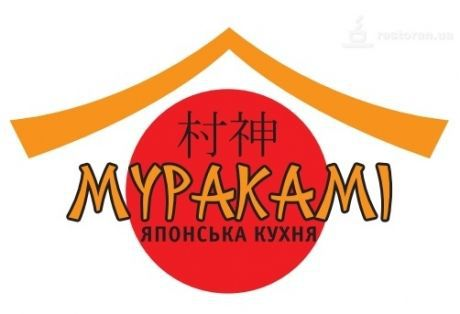 "Visitors of the chain restaurants ""Murakami"" fed the homeless."