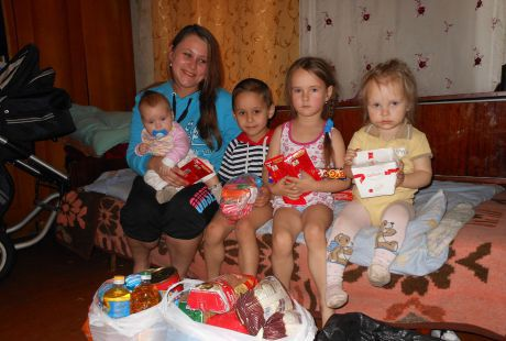 Kotik's family received product multipack