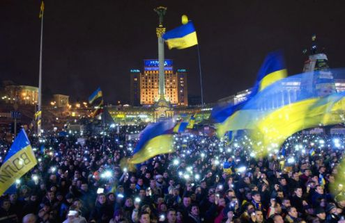 8,6 million hryvnias paid to bereaved families of Maidan.