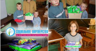"Little visitors of our day care center ""Stephania"" received presents ""From Bunny"