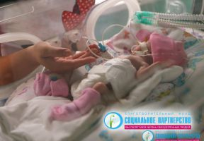 Hundreds of newborns' lives depend on us