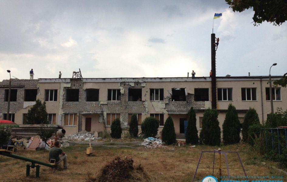 Reconstruction of an orphan asylum in Slavyansk.
