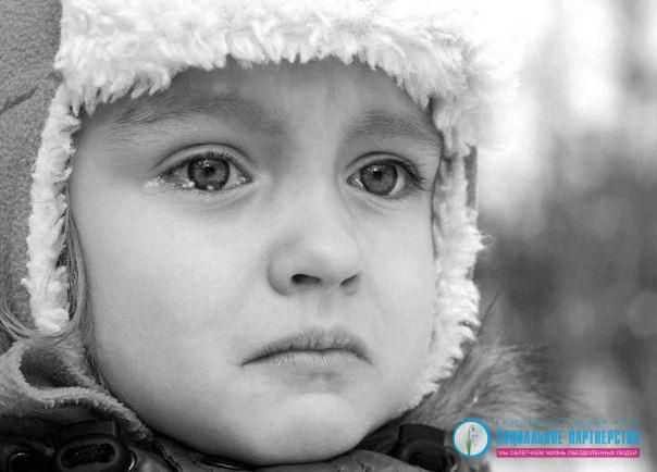 346 orphans of Druzhkovka town ask for help!