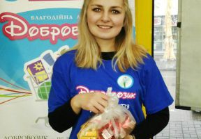 Kyivans provide 3000 poor people with food