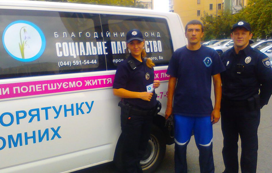 Kiev police helped more than 200 homeless persons