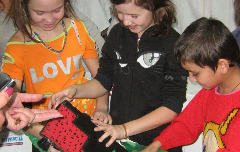Orphan children received clothes and toys from our Fund.