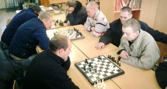 A chess tournament was held among the homeless.