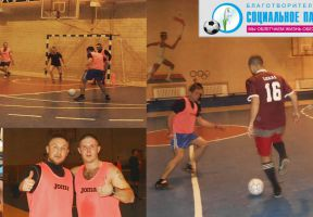 Homeless persons participated in charitable football tourney.