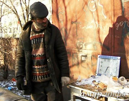 Winter will be long: the Amur homeless looking for where to survive the cold