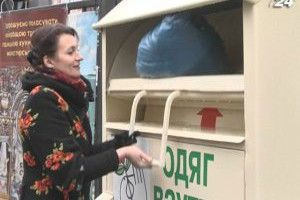 """Charity tanks"" were installed in Lviv"