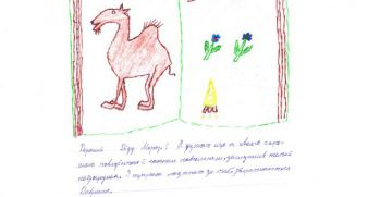 Pear Dobrynya, 11 years - Encyclopedia of everything about everything, 350 UAH